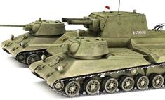 самые уродливые танки созданные вооружений часть