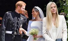 Как звезды реагируют на помолвки и свадьбы бывших