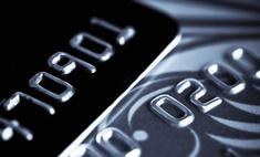 Власти США подали в суд на главные платежные системы