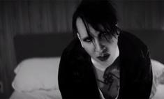 Marilyn Manson и еще 9 клипов недели