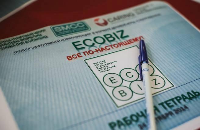 """""""EcoBiz"""
