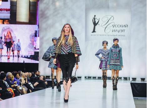Фонд «Русский Силуэт» определил победителей Международного конкурса молодых дизайнеров | галерея [1] фото [10]