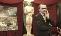 Почему «Левиафан» в итоге без «Оскара»