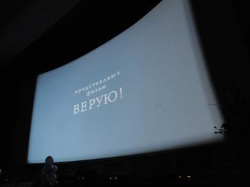 В Чите открылся первый забайкальский международный кинофестиваль.