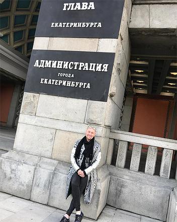 Шура в Екатеринбурге, фото