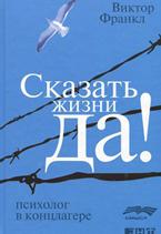 7 книг для знакомства с психологией. Выбор Галии Нигметжановой