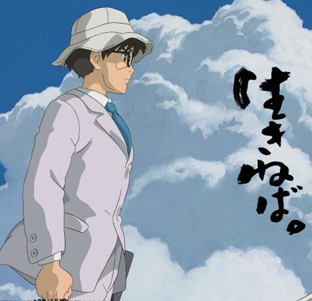 мультфильм Хаяо Миядзаки