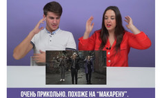 иностранцы смотрят комментируют клипы little big видео