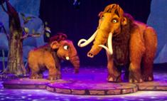 «Ледниковый период Live!»: фото с премьеры