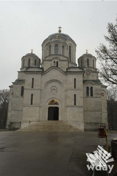 Церковь Святого Георгия в Тополе