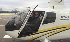 Киркоров прилетел в Иваново на вертолете