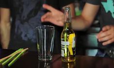Фокус: как перелить пиво из бутылки в стакан через соломинку