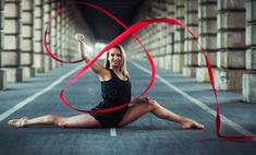 День гимнастики: топ-7 ярких спортсменок