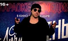 «Самый лучший день» в Казани пройдет без Нагиева