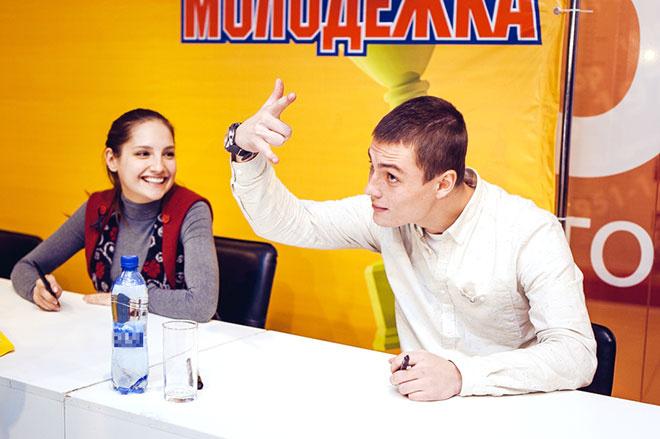 «Молодёжка 1 Сезон Серия 34» — 2005