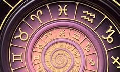 Каждому знаку зодиака – свое поздравление с днем рождения!
