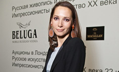 Sotheby's представил русское искусство