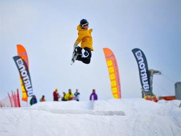 Теперь открыть сноубордический сезон можно будет в России.