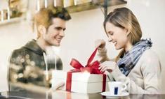 Подарки с любовью