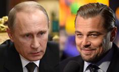 Кинокритики обещают Ди Каприо «Оскар» за роль Путина