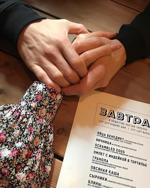 Водонаева разоткровенничалась: она не готова к свадьбе