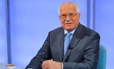 Президент Чехии оправдывается за украденную ручку