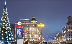 Москвичи протестуют против ксенофобии