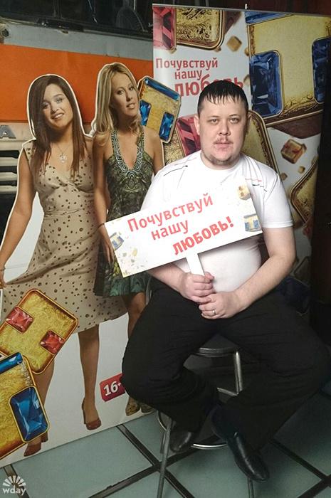 Сергей Вовчок