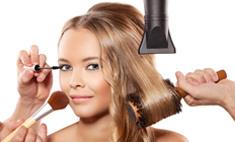 Бесплатные прически, маникюр и макияж от профессионалов