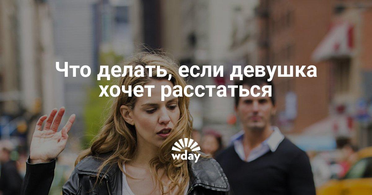 Девочка хочет секса сейчас иркутск