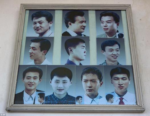 Прически для мужчин в Северной Кореи