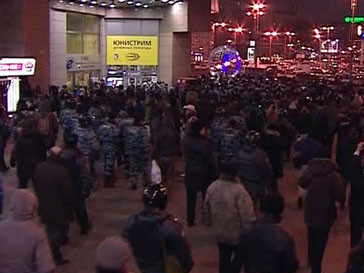 В результате беспорядков в Москве пострадали 30 человек