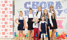 Школьный дресс-код: ультрамодные модели 2014 года