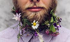 У тебя есть борода? Я скажу тебе: «Да!»