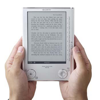 устройства для чтения