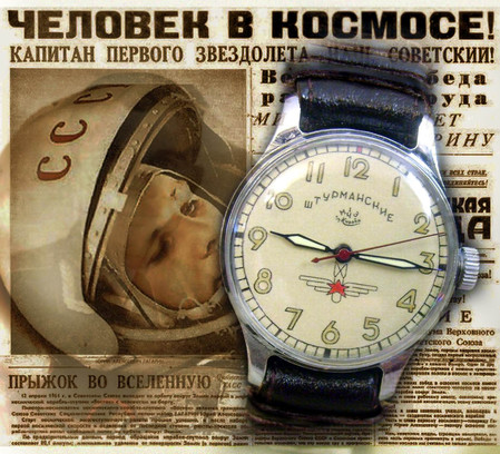 часы, Гагарин