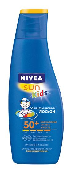 Детский солнцезащитный лосьон SPF 50 от NIVEA SUN KIDS