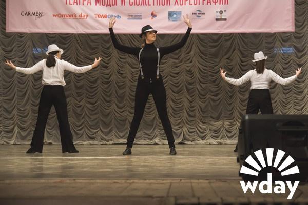 Фестиваль танцев «Сотворчество», Волгоград, победители шоу «ТАНЦЫ» ТНТ, Настя Иванова «Универ. Новая общага»