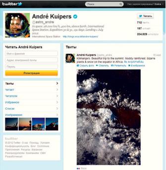 twitter.com/astro_andre