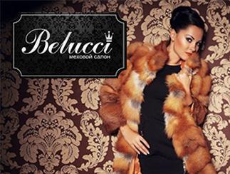меховой салон Belucci