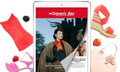 Самое время загрузить мобильное приложение Woman's Day