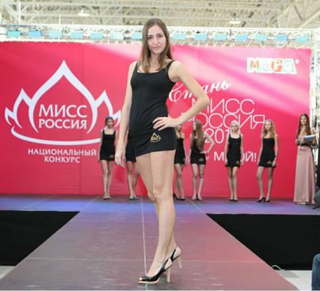 Омск, афиша Омска, Мисс Россия – 2015, кастинг, конкурс красоты