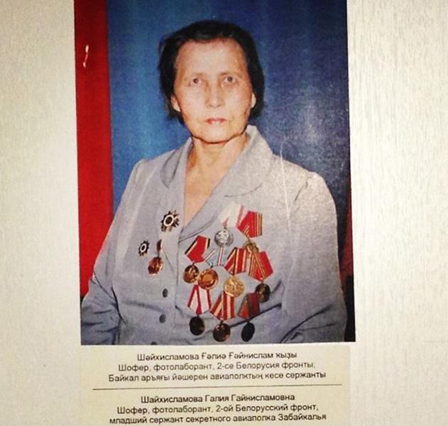 Супермодель Ирина Шейк