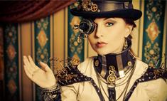 В стиле стимпанк: 15 необычных образов