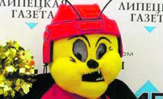 Иван Ургант высмеял новый талисман хоккейного клуба «Липецк»