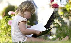 5 детских книг для чтения летом: рецензия мамы