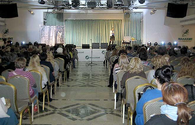 маргарита королева провела мастер-класс в Челябинске