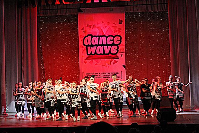 Dancewave: рязанцы узнали три составляющие хорошего танцевального номера