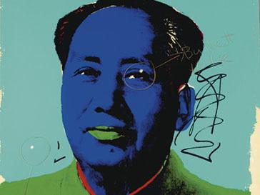 Портрет Мао Цзедуна с пулевыми отверстиями