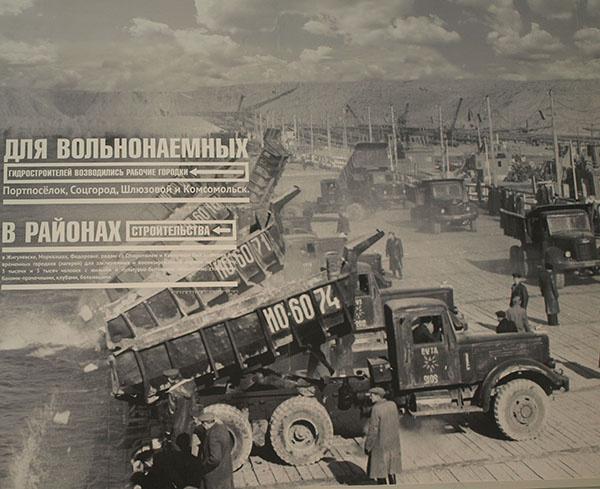 «20 век: Ставрополь-Тольятти», Тольятти, Тольяттинский краеведческий музей